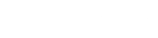 SHERMAN MACCREADY (COMMERCIAL DIVISION) 39 YEARS